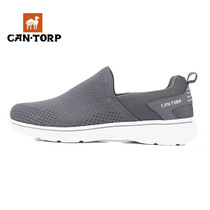 Cantorp camel one foot spring and summer mesh breathable outdoor walking shoes casual shoes men's shoes