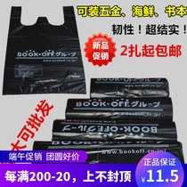 Black vest bag Seafood bag thickened garbage bag Handbag plastic bag Fish bag Extra thick aquatic bag