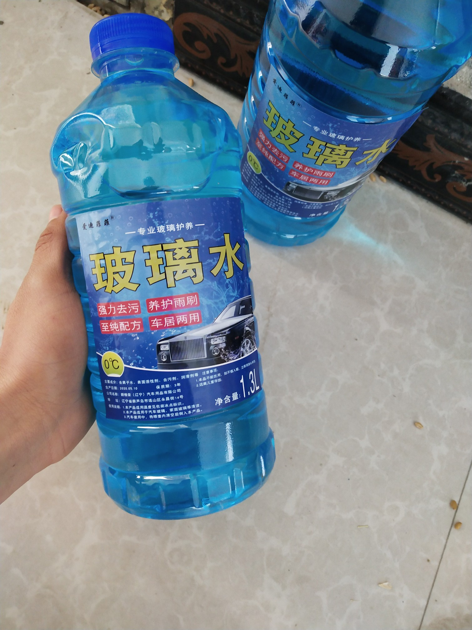 【爱迪菲菲】自然高效玻璃水1.3L*2桶