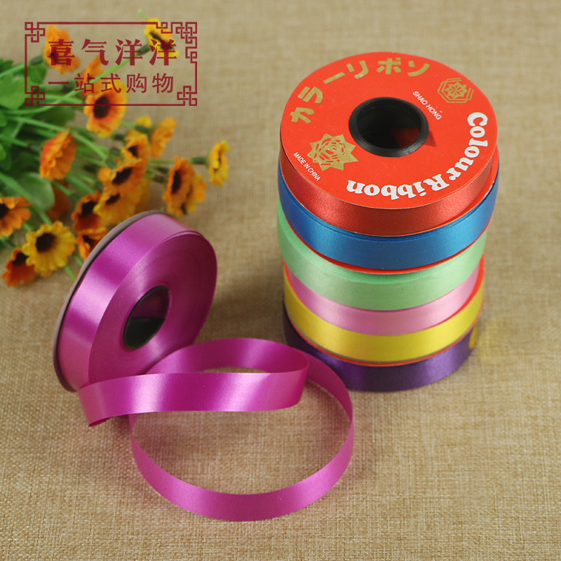 Wedding supplies Wedding handmade balloon accessories Tie mouth ribbon ribbon ribbon webbing can be rolled about 30 meters