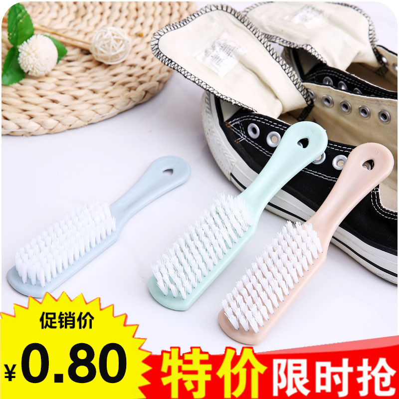 Household laundry brush Shoe brush brush Floor cleaning brush soft hair brush shoe crystal brush Shoe clothes small brush
