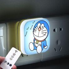 居家日用插电遥控小夜灯节能创意开关
