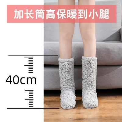 Warm foot cover cold winter sleep non-slip old man home foot cold floor socks male and female students add velvet soles winter
