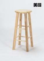 Meishi oak high stool Bar stool High round stool Oak ladder stool Solid wood stool Mobile phone front bench