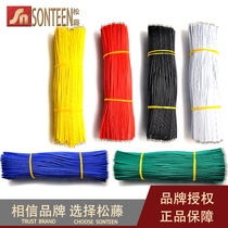 15CM 24AWG wire Electronic wire connection wire tinned 100 pieces per piece
