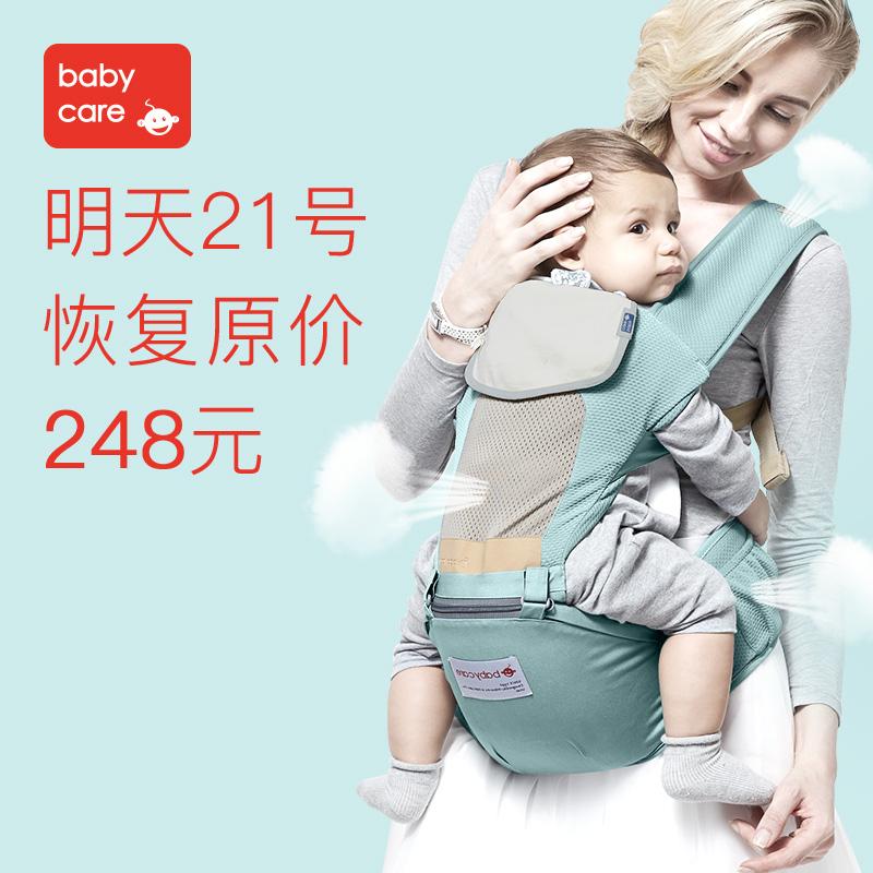 多功能婴儿背带 四季通用 宝宝前抱式儿童腰凳 夏季抱带