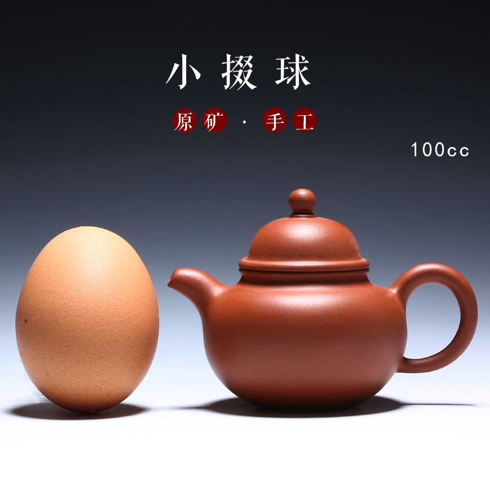 Yixing purple sand pot pure handmade Zhu mud sketch Dahongpao famous drop ball pot TEAPOT tea set special 100CC