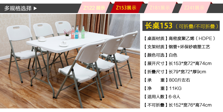 可開發票 折疊桌 簡約 野餐桌 長條方形 簡易 可擕式飯桌 花開物語