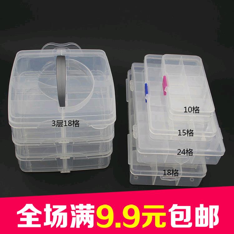 Прозрачный пластик кнопки в коробку шкатулка рукоделие коробка ящик для инструментов 10-24 сетка изменение монтаж