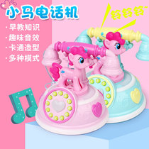 Pony Retro telephone Early teaching story machine a variety of mode simulation telephone