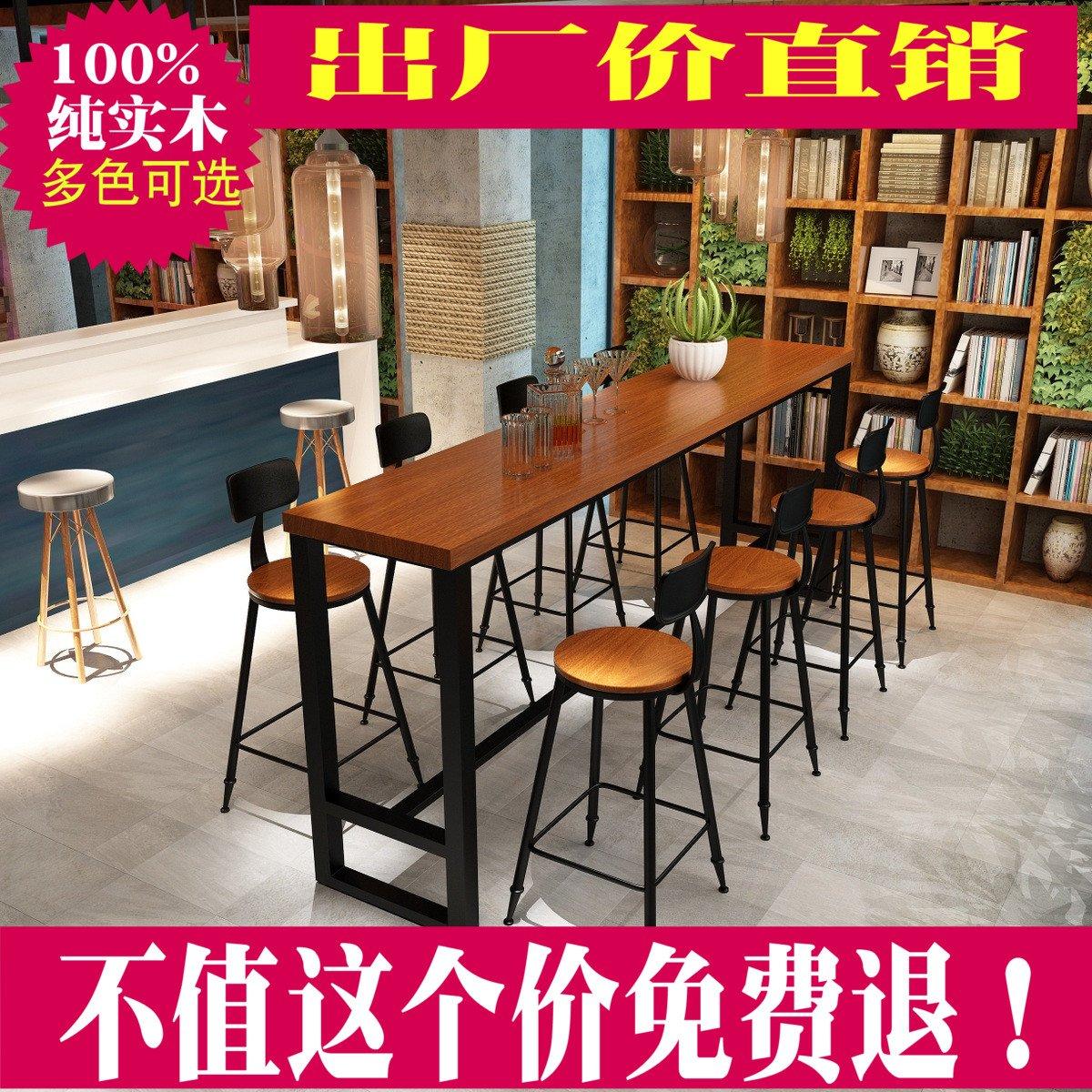 Сделанный на заказ дерево бар стол домой гостиная KTV бар кофе зал молочный чай магазин ходули столы и стулья сочетание полоса стол