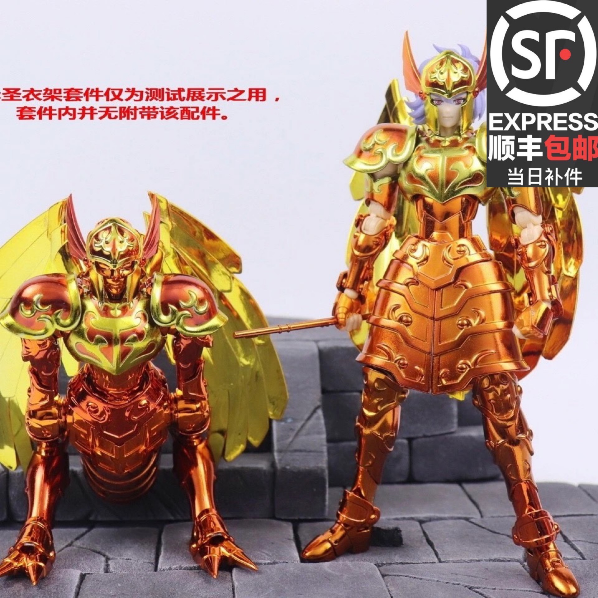 星辰模型 圣斗士 海王篇 海斗士 EX2.0海将军  「海魔女」 全新