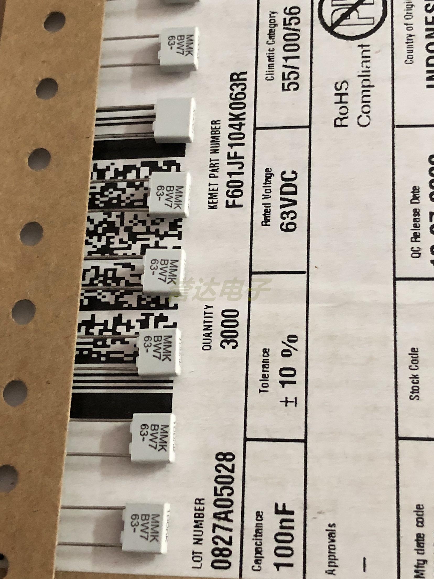 原装进口EVOX-RIFA力发 MMK5 63V 100nf 104K发烧薄膜电容 P=5MM