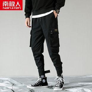 【南极人】100%纯棉百搭潮流工装裤