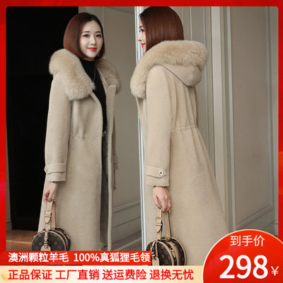 Sheep shear coat female fur integrated long 2020 new particle wool fountain fountain Mao Ning feda jacket