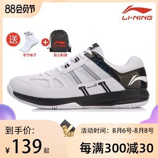 Кроссовки,  Официальный сайт флагман li ning бадминтон обувь товары мужские обувь женская лето воздухопроницаемый скольжение затухание спортивной обуви сверхлегкий обучение обувной, цена 7519 руб