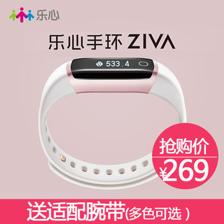 Happy Heart Bracelet ziva Heart Rate Bluetooth Waterproof Sports Smart Watch Male and Female Couples Bracelet 5 Android Apple Sleep Monitor Pedometer 2 Multifunctional Health Watch 5s