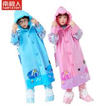 【南极人旗舰店】斗篷式带书包位儿童雨衣