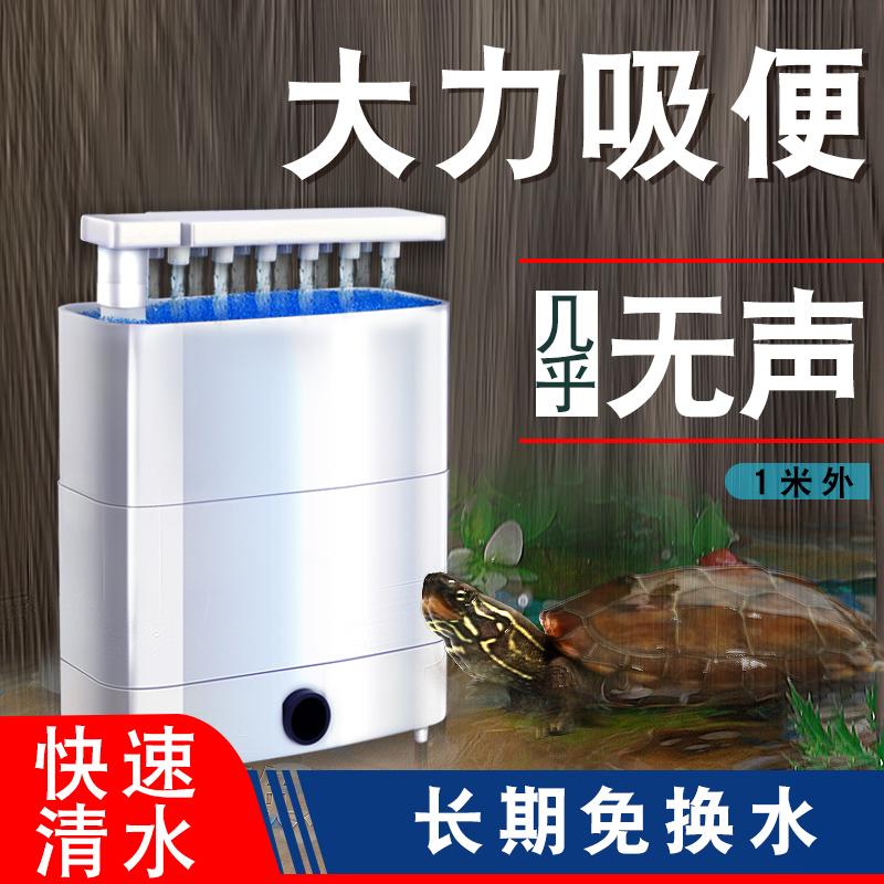 龟缸低水位过滤器乌龟缸免换水泵静音净水养龟净化水质小型