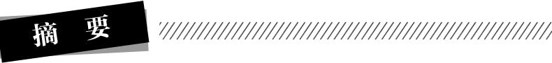 新版 米小圈三年级全套米小圈全套儿童漫画书小学生课外阅读书籍米小圈上学记三年级课外书读物儿童书籍 米小圈官方旗舰店新华书店(米小圈上学记三年级全套4册)