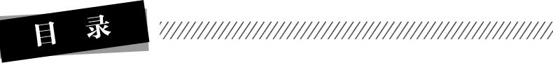 全8册写给儿童的二十四节气故事绘本 这就是24节气 3-6-9-12岁科普类百科全书幼儿科学书籍冬至 一二年级课外书小学生少儿自然聆听(【全8册】写给儿童的二十四节气故事绘本)