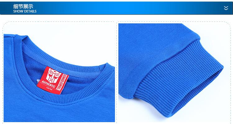 特步 专柜 男童秋季卫衣 17新品变形金刚任务卫衣 大童卫衣683325054149-