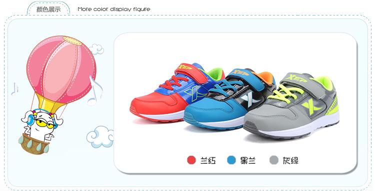 特步 男童秋季休闲鞋 17新品可爱潮童 休闲鞋683315329998-