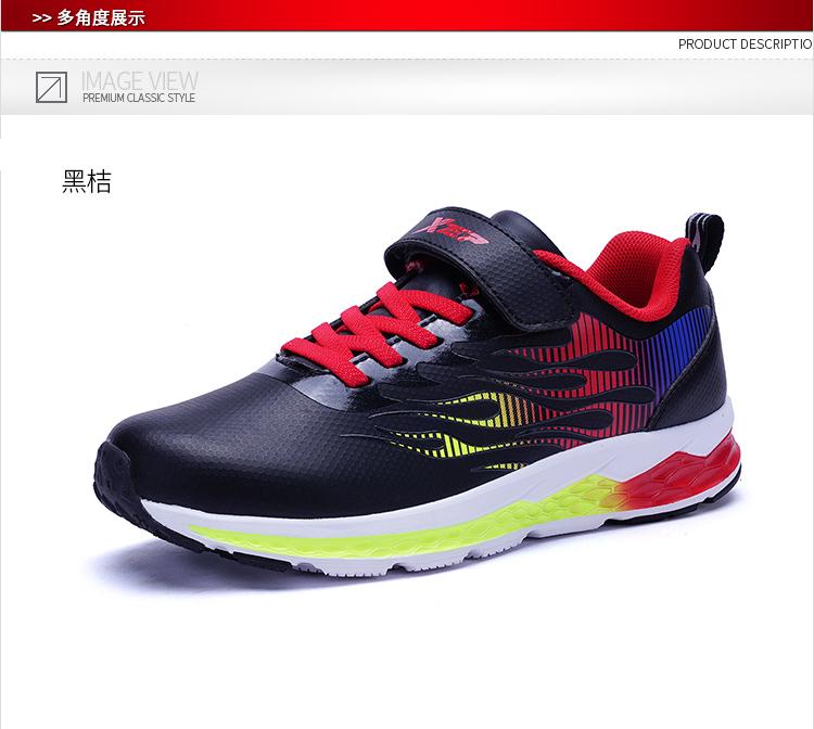 特步 专柜款 男童跑鞋 革面风火舒适鞋子683415115072-
