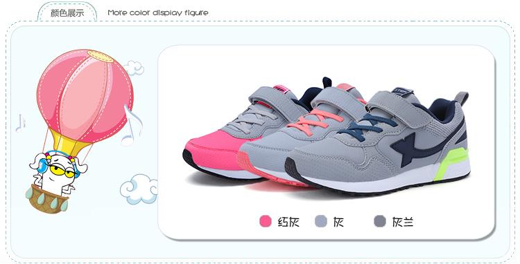 特步 专柜 女童秋季休闲鞋 17新品拼接撞色大童学生 女鞋683314325028-