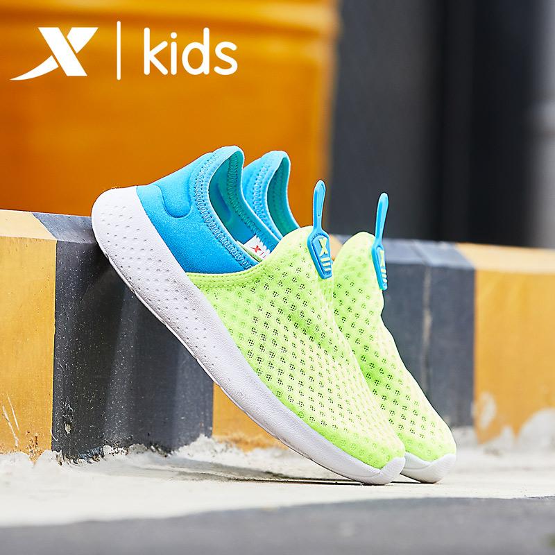 特步小童新款舒适网面运动鞋