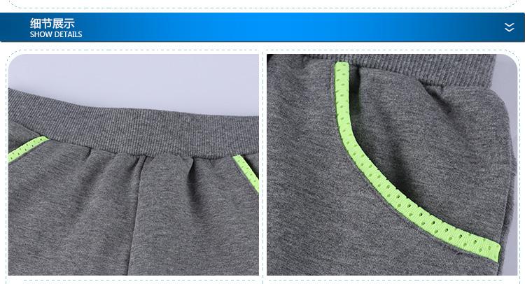 特步 专柜款 女童秋季长裤 17新品女童中大童针织长裤儿童休闲运动裤683324634021-