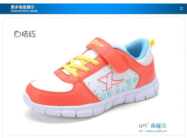 特步 女童秋季休闲鞋 17年新品防滑可爱 魔术贴儿童鞋683314329999-