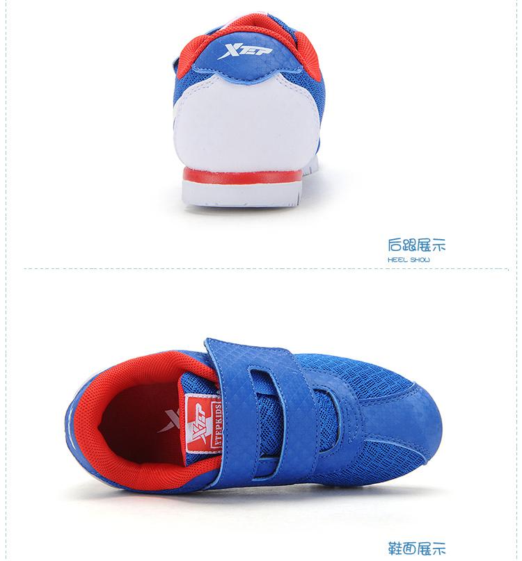 特步 男女童夏季休闲鞋 17新品学生吸汗透气潮流耐磨鞋子683316329997-