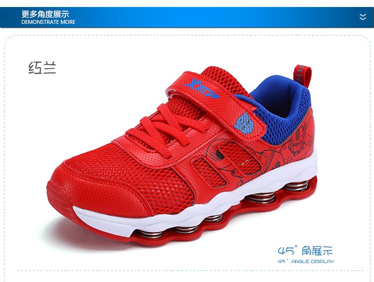 特步 专柜 男童夏季跑鞋 17新品 网面透气男童鞋683215115151-