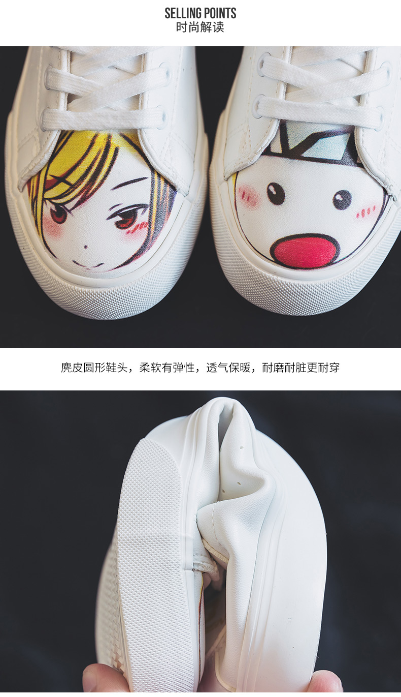 2019 small white shoes female Korean version girls canvas shoes students white shoes flat casual sports graffiti shoes 11