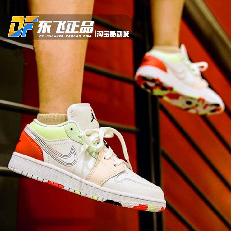 Air Jordan1 Low Joe AJ1 ngụy trang kẹo trắng đỏ xanh nữ GS giày bóng rổ đế thấp 554723-176 - Giày bóng rổ