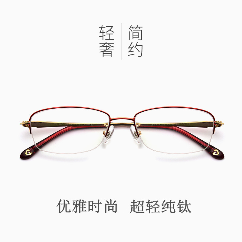2bca7d5b3c78 Pure titanium glasses frame with the finished product radiation protection myopia  glasses female models half-frame ultra-light Big face glasses frame simple  ...