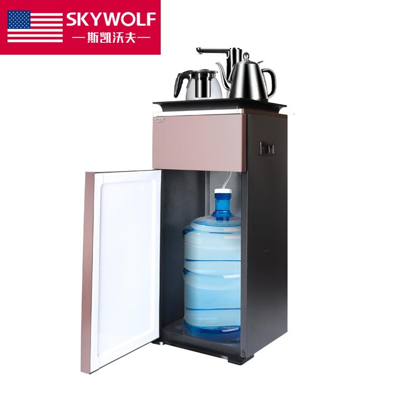 斯凯沃夫饮水机茶吧机立式温热饮水机下置水桶烧水恒温烧水吧台式