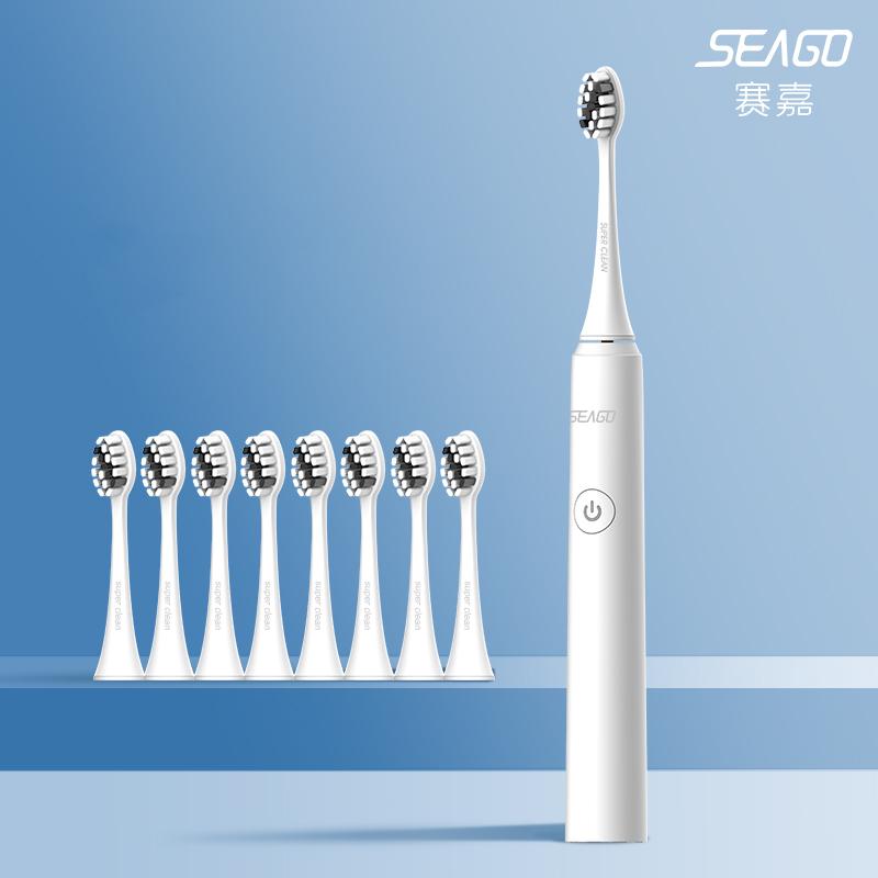 【1机+8刷头!】赛嘉电动牙刷