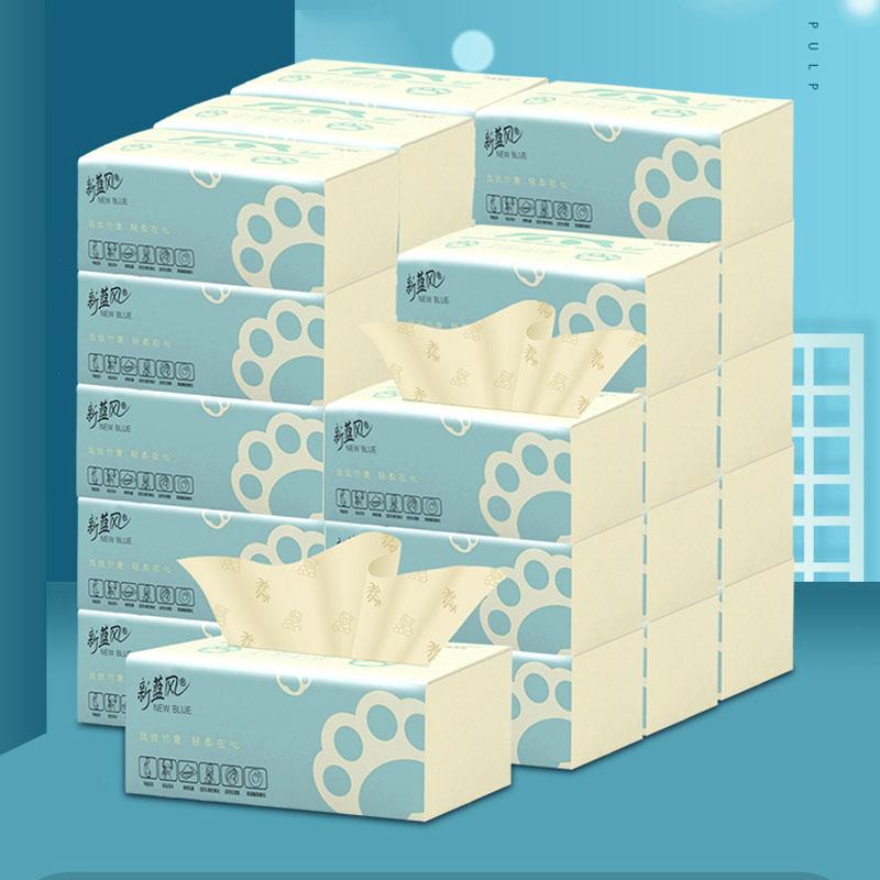 新蓝风本色抽纸28包整箱婴儿纸巾卫生纸专用面巾家用实惠装纸
