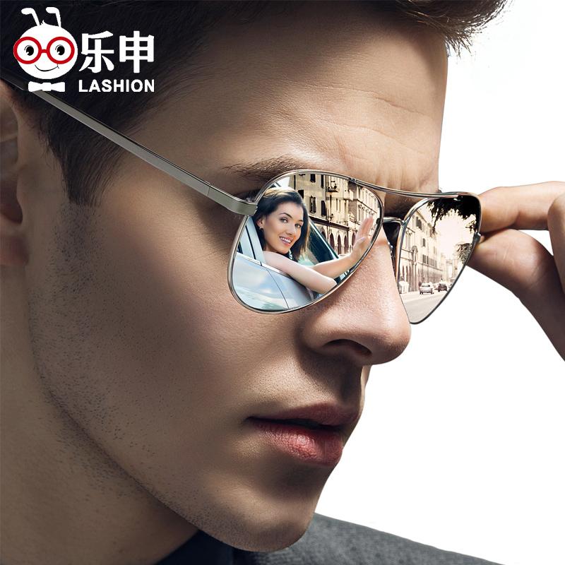 近视墨镜男士潮流可配有度数带定制一体式开车专用偏光太阳眼镜女