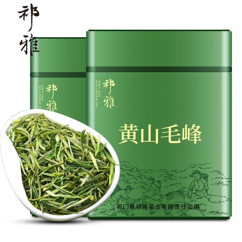 2020新茶祁雅黄山毛峰绿茶春茶茶叶特级安徽毛尖原产嫩芽散装250g主图