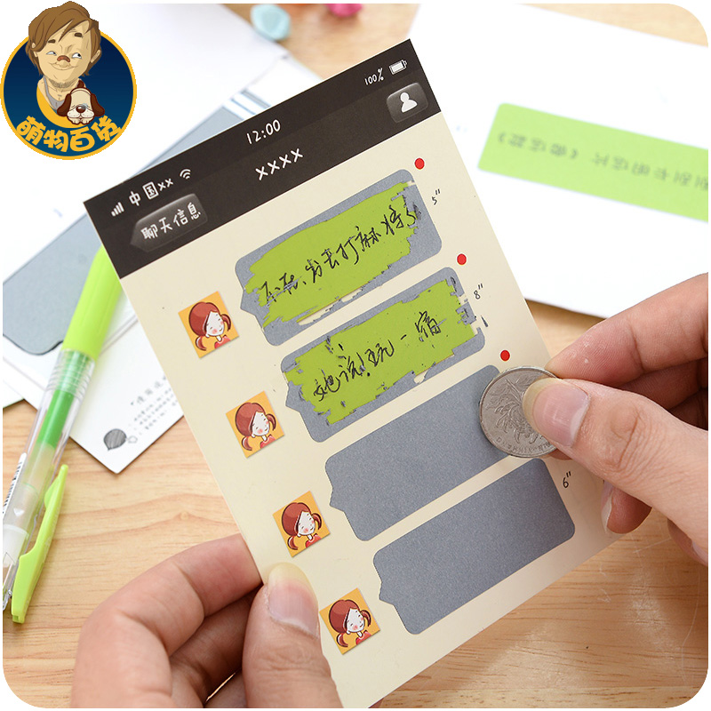 Diy Valentines Day Birthday Card Creative Postcard Korean White Male And Female Friends Envelope Blessing Message