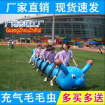 Prop Caterpillar Dryland dragon boat expansion training game sensory equipment