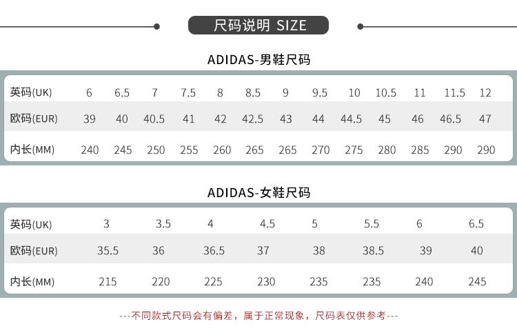 正韓潮牌代購~adidas三葉草男女鞋LXCON 94拼色復古老爹鞋輕便休閒運動鞋EE6256