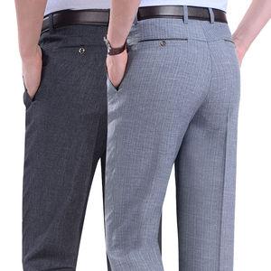 中年男士休闲裤宽松直筒西裤中老年人男裤长裤爸爸装夏季薄款裤子