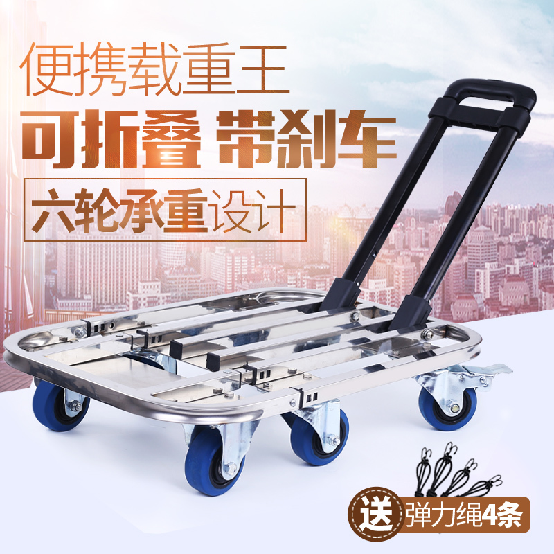 5239d457da28 Hand cart flatbed stainless steel portable luggage cart CART trolley ...