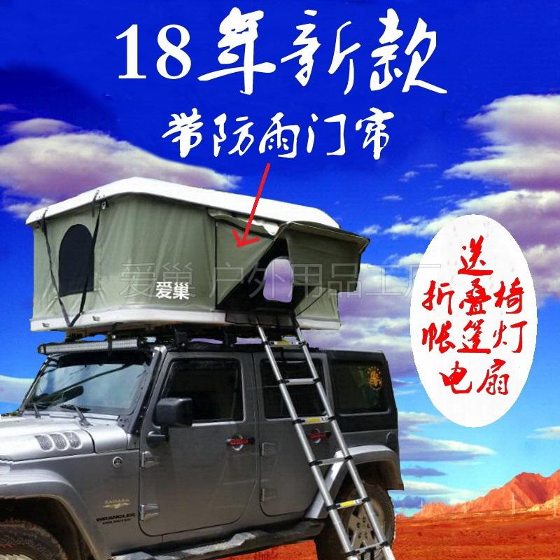 Suv mpv напрямик автомобиль жесткий топ автомобиль на палатка жесткий топ оболочка гидравлическое давление автоматический автомобиль крыша палатка