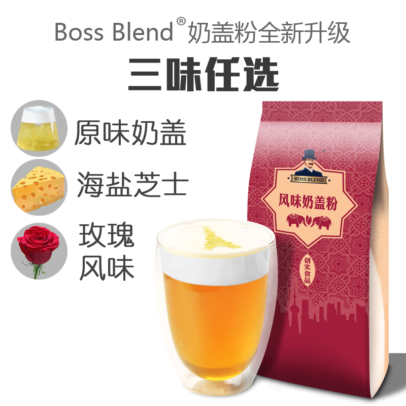 Создать реальный дань чай специальный оригинал молоко обложка 820g дань чай сырье море соль древесный гриб ученый молоко обложка молоко мороз порошок