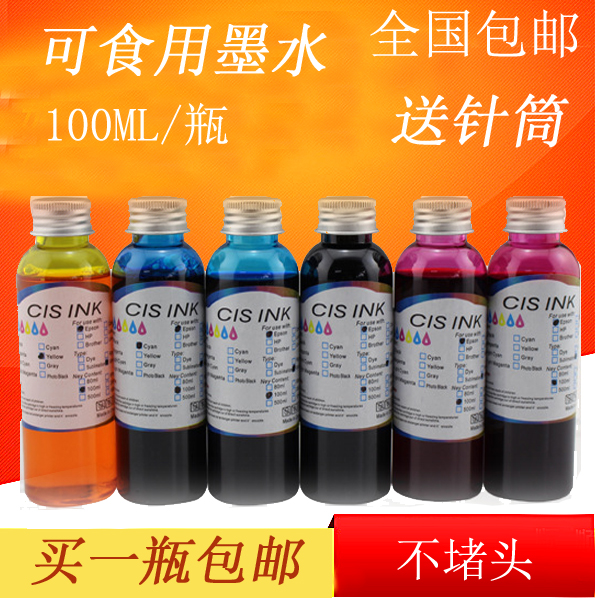 USD 11.18] For EPSON R330 R230 1390 six-color edible ink for digital ...